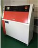 JW-UV天津單點式紫外線老化試驗箱