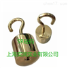 带钩子的铜法码,单勾或双钩黄铜砝码M1等级
