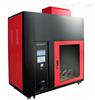 橡胶塑料漏电起痕试验机GB/T6553-2003 及 IEC60587-1984