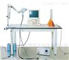 静电放电试验环境(台式、落地式)