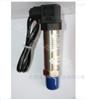 MS-YBGM1A管道压力变送器,10Bar供水恒压压力传感器