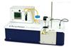 FC200TC粒度粒形分析儀(高溫物料)