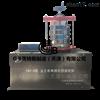 TSY-3型土工布有效孔径测定仪(干筛法)-试验标准