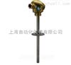 WRE2-330WRE2-330热电偶上海自动化仪表三厂