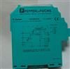 KFD2型P+F安全光栅专业代理