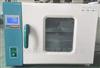 安晟DHG101-4智能恒温电热鼓风干燥箱
