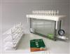 Mediwax 12孔通道水产品畜禽产品SPE快速前处理装置