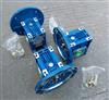 NMRV050三凯涡轮减速机