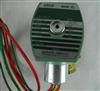 ASCO中国/正品ASCO电磁阀
