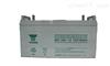 汤浅长寿命蓄电池NPL120-12