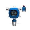 固定式一氧化氮检测仪