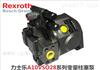 德国Rexroth力士乐柱塞泵A10VSO28原装正品
