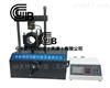 MTSH-16马歇尔稳定度测定仪-大小通用型选择