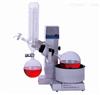 实验室小型旋转蒸发仪RE-5000A