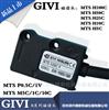 GIVI磁栅尺MTS H100C/50C/25C/10C/5C/1C
