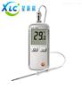 可锁式探头防水型食品温度仪testo 108-2