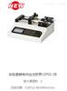 兰格实验室静电纺丝注射泵LSP02-2B