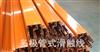 HXTS/DHG15极16极50A80A多极管式滑触线产品型号说明