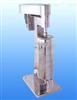GQ75B高速管式离心机