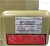 原装现货TACO双联电磁阀