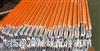 TXTZHC-500A行车单极安全滑触线基本参数