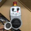 FAGOR发格手轮HBA-119904/072915/072914