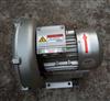 2QB720-SHH472019新品高压鼓风机
