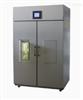武汉瑞华仪器HP1000GS智能人工气候箱价格
