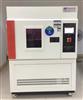 JW-1104昆山氙灯耐气候试验箱