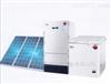 HTC-60H2-8度太阳能疫苗 HTC-60H冷藏冷冻疫苗