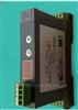 XRS-LII 隔离器隔离器
