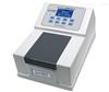 6B-50YXS型亚硝酸盐测定仪