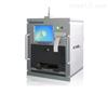 EDX1800B\EDX1800EROHS2.0十项测试仪器