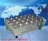 JDY-200大容量振荡器(台式)