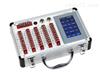 MHY-17274液晶屏静态应变仪