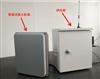 户外综合多参数空气质量在线监测系统