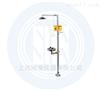 SAN-7102AH组合式紧急冲淋洗眼器