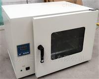 电热恒温鼓风干燥箱厂家价格维修配件