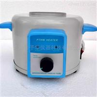 PTHW調溫型電熱套天津予華廠家批發中心