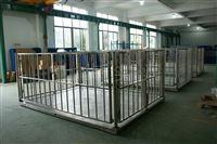 牲畜养殖场电子称,1.2米*1.5米猪用电子秤